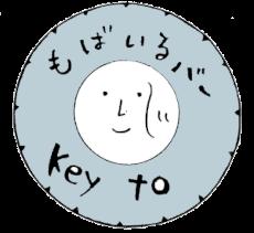 モバイルbar key to