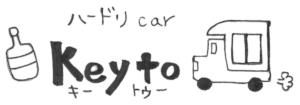 ハードリcar key to